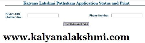 Kalyana Lakshmi Status Print