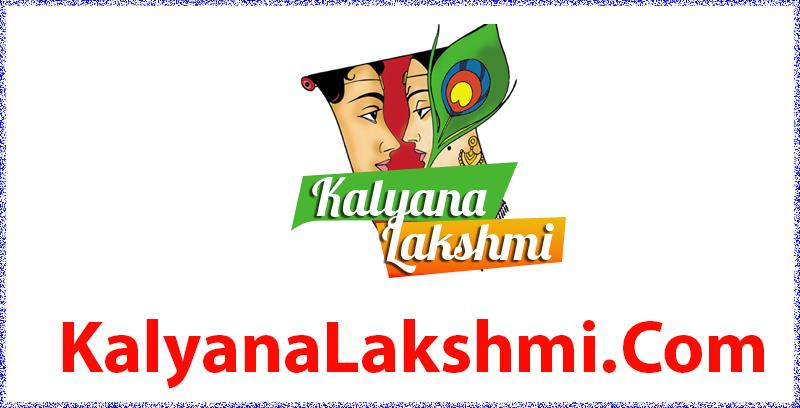 Kalyana-Lakshmi-Pathakam