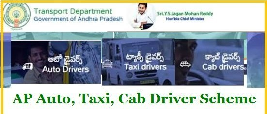 AP Auto Taxi Cab Driver Scheme Online Application, List, Status