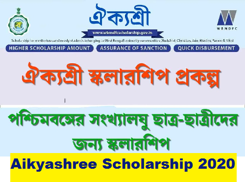 Aikyashree Scholarship 2020, West Bengal Scholarships for Minorities
