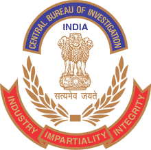 CBI Recruitment 2020 Apply Online for 11 Sub Inspector Posts