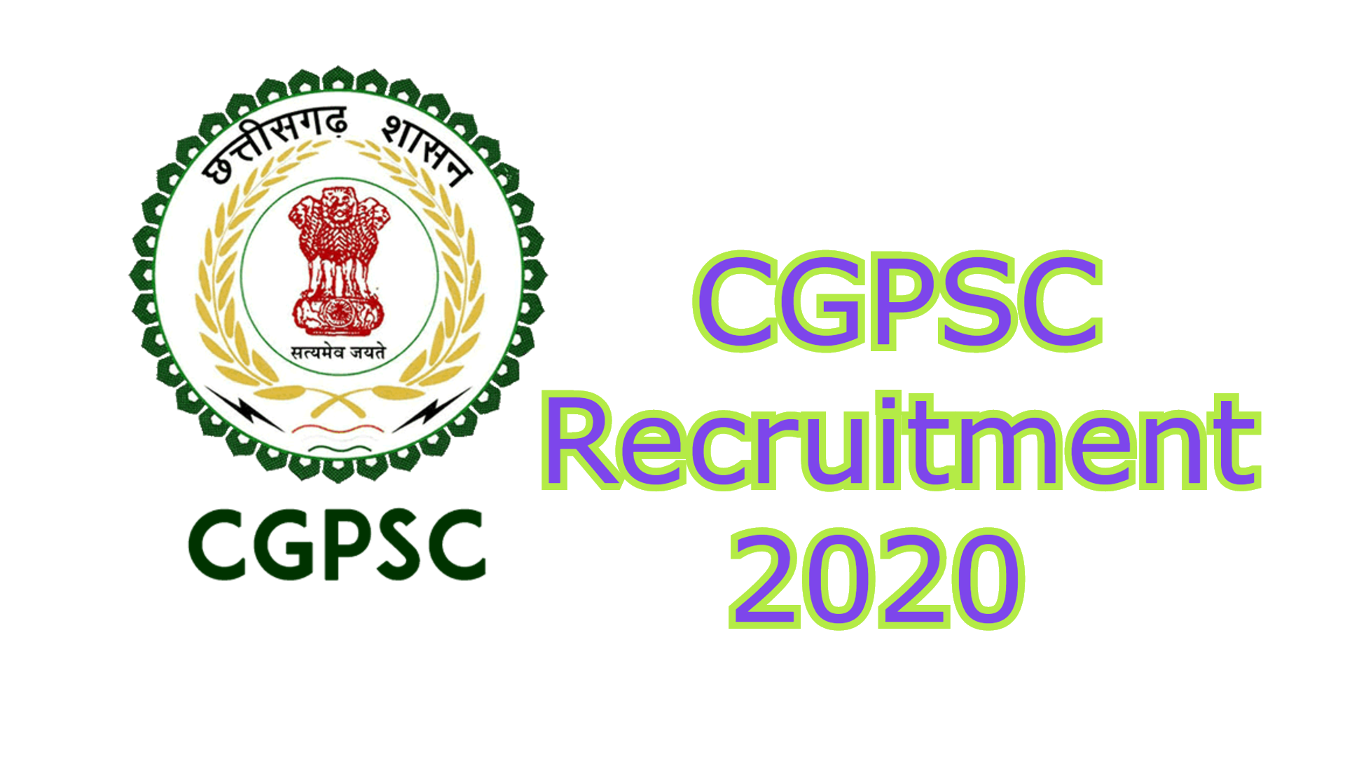 CGPSC Recruitment 2020 - Apply Online
