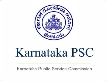 KPSC Recruitment 2020 - Apply Online