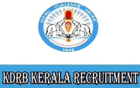 Kerala Devaswom Board Recruitment 2020 - Apply Online