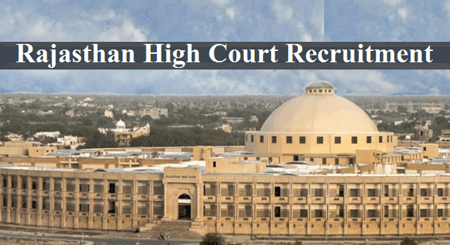 Rajasthan High Court Recruitment 2020 Apply Online for 1760 Clerk JA JAA posts