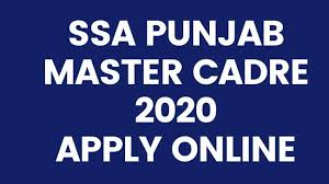 SSA Punjab Recruitment 2020 - 2182 Master Cadre Posts (Apply Online)